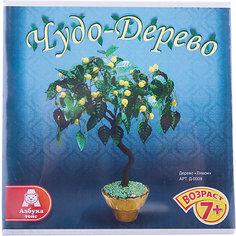 """Чудо-дерево """"Лимон"""" Азбука Тойс"""