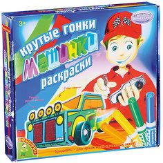 """Крутые гонки """"Машинки-раскраски"""", Bondibon"""