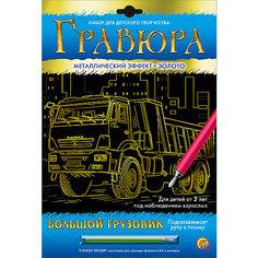 """Гравюра А4 в конверте """"Большой грузовик"""" (золото) Рыжий кот"""