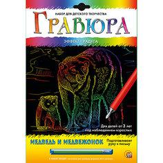 """Гравюра А4 в конверте """"Медведь и медвежонок"""" Рыжий кот"""