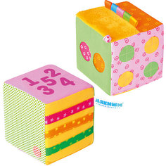 Математический кубик, Мякиши