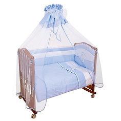 Комплект в кроватку 7 предметов Сонный гномик, Пушистик, голубой
