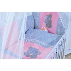 Комплект в кроватку 6 пред., GulSara, 46 розовый