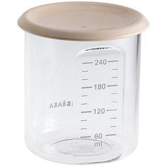 Контейнер для хранения Maxi Portion 240мл, Beaba, бежевый BÉaba