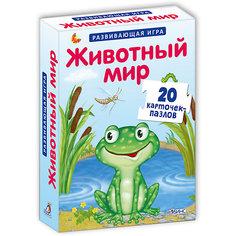 """Карточки-пазлы """"Животный мир"""" Робинс"""