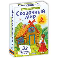 """Пазлы """"Сказочный мир"""" Робинс"""