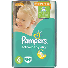 Подгузники Pampers Active Baby-Dry Extra Large, 15+ кг, 6 размер, 54 шт., Pampers