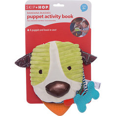 """Развивающая игрушка """"Книжка-собака"""""""", Skip Hop"""