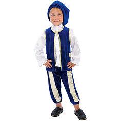 """Карнавальный костюм для мальчика """"Принц Люкс"""", Вестифика"""