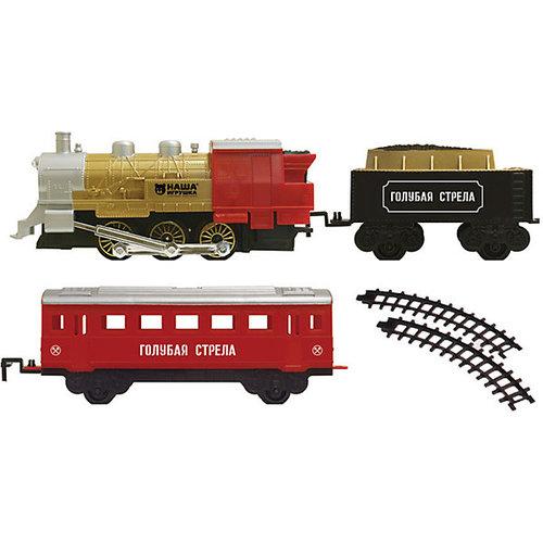 Железная дорога с двумя вагончиками 282 см, Голубая стрела