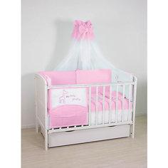Комплект в кроватку 7 предметов Fairy, Жирафик, розовый