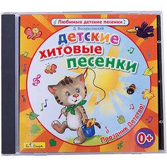 Би Смарт CD. Детские хитовые песенки (Д. Воскресенский)