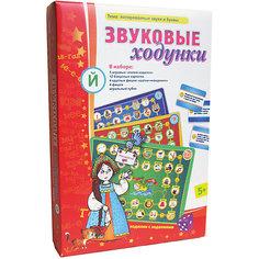 """Звуковые ходунки """"Й"""", Игротека Татьяны Барчан"""