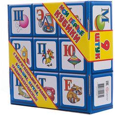 """Кубики """"Алфавит"""", 9 элементов, Десятое королевство"""