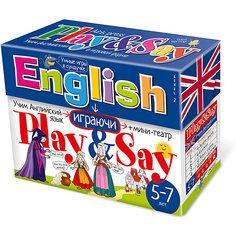 """Учим английский язык """"Play&Say"""", уровень 2, синий АЙРИС пресс"""