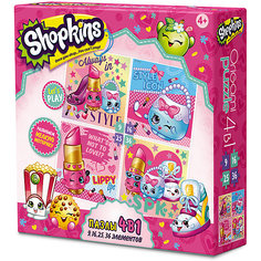 "Пазл 4 в 1 ""Beauty"", Shopkins, Origami"