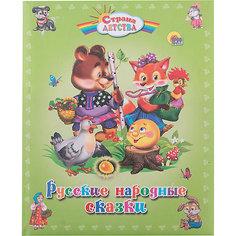 """Книга """"Русские народные сказки"""" Проф Пресс"""