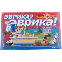 """Викторина """"Эврика? Эврика!"""", Step Puzzle Степ Пазл"""