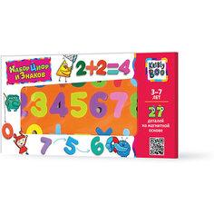Набор цифр и знаков магнитные, 27 деталей Kribly Boo