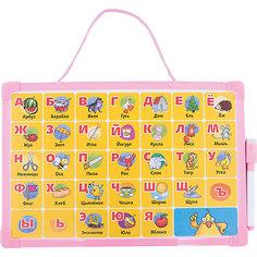 Доска для рисования с алфавитом, с маркером (розовая) Kribly Boo