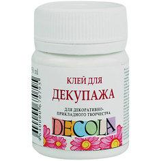 Клей для декупажа 50мл Decola Невская палитра