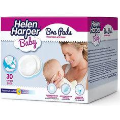 Прокладки на грудь Helen Harper, 30шт.