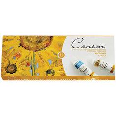 Краски масляные 12 цветов Сонет, 10мл/туба Невская палитра