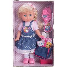 Кукла  30 см, озвученная,руссифицированная, закрывывает глазки, с набором одежды,с питомцем. Карапуз