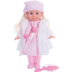 Кукла  30 см, озвученная,руссифицированная, закрывывает глазки, с набором одежды. Карапуз