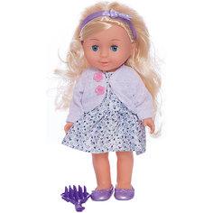 Кукла 25 см,озвученная, руссифифированная, с набором одежды. Карапуз