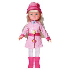 Кукла 33см, озвученная , руссифицированная, с аксессуарами, в осенней одежде. Карапуз