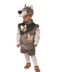 "Карнавальный костюм ""Волчонок Зубастик"" Батик для мальчика"