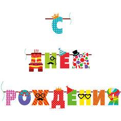 """Гирлянда Procos """"С Днём Рождения. Веселые буквы"""", 250 см."""