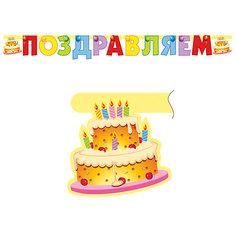 """Гирлянда Procos """"Поздравляем. Торт"""" 196 см."""