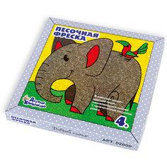 """Набор для творчества. Песочная фреска """"Добрый слоник"""" (рамка из вспененного полимера) Десятое королевство"""