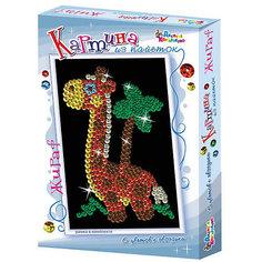 """Набор для творчества. Картина  из пайеток """"Жираф"""" Десятое королевство"""