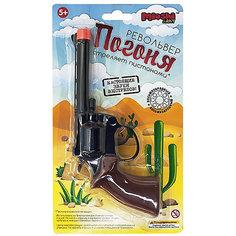 """Револьвер """"Погоня"""", 20 см, Mioshi Army"""