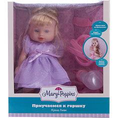 """Интерактивная кукла Mary Poppins """"Приучаемся к горшку"""" Лизи в сиреневом, 30 см"""