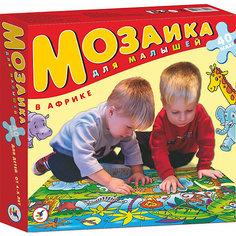 Мозаика для малышей.В Африке Дрофа Медиа
