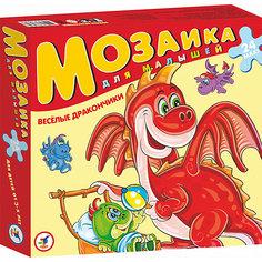 Мозаика для малышей.Веселые дракончики Дрофа Медиа