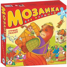 Мозаика для малышей.Страна сказок Дрофа Медиа