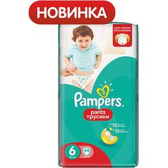 Трусики-подгузники Pampers  Pants Extra Large, 16+ кг., 44 шт.