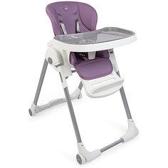 Стульчик для кормления Happy Baby Paul, фиолетовый