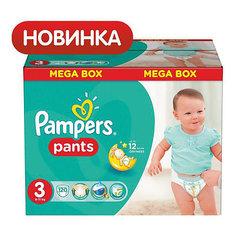 Трусики Pampers Pants, 6-11кг, размер 3, 120 шт., Pampers