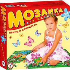 Мозаика для малышей.Принц и принцесса Дрофа Медиа