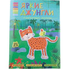 В мире животных. Яркие джунгли Мозаика Синтез