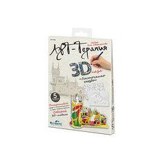 """3D пазл Origami """"Арт-терапия"""" Ласточкино гнездо + 5 маркеров"""