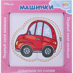 """Многослойный пазл Step Puzzle Baby Step """"Машинки"""""""