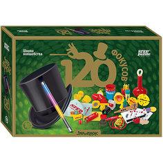 "Набор для фокусов Step Puzzle ""Школа волшебства"" 120 фокусов Степ Пазл"