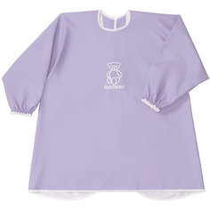 Рубашка-фартук BabyBjorn, лиловый